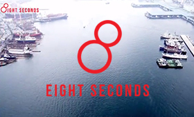 8ight Seconds Pusan Store Teaser