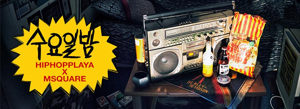 HipHopPlaya Radio