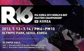 R16 Korea 2013 Masters Championship